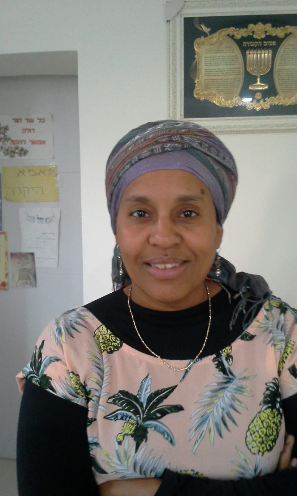 הרבנית אמירה איילין