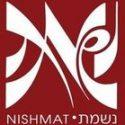 """ערוץ 7: """"עניין אישי"""" עם הרבנית חנה הנקין – בגליון השבוע"""
