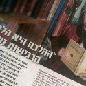 ההלכה היא הלכה, הרגישות נשית – הרבנית חנה הנקין בראיון למקור ראשון