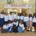 פעילות מדרשת מסע במיני ישראל