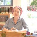 וידאו: תפילת חנה – דבר תורה לראש השנה – אילנה חדד