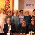 השבוע הוסמכו 12 יועצות הלכה חדשות בישראל!